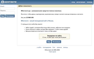 vkontaktpage Design réseaux sociaux : libre inspiration …